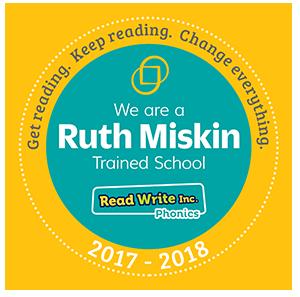 Ruth Miskin trained school logo